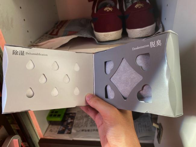 エステーの下駄箱用ドライペットは面白い形をしている