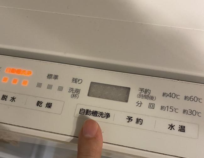 塩素系の洗濯機洗剤を使用した後の洗濯槽掃除