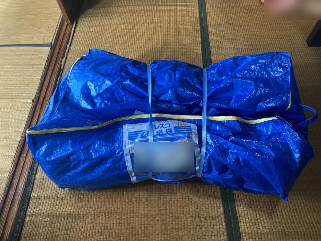 フレスコの戻ってきた布団袋