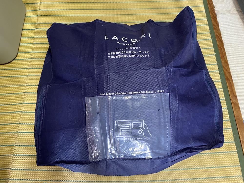 LACURIの配送バッグ